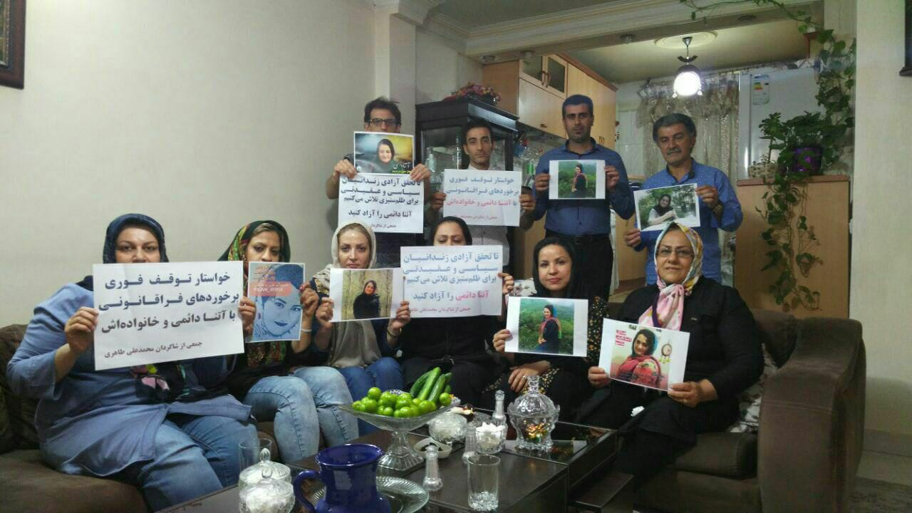 Supporters of Mohammed Ali Taheri